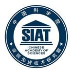 中国科学院深圳先进技术研究院