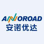 °²ÅµÓÅ´ï(Annoroad)logo