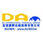 直达国际金融