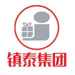 镇泰logo