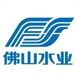 佛山水业集团logo