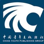 青年出版(�)社