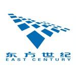 东方世纪公司