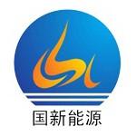 山西省国新能源发展集团