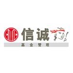 信诚基金logo