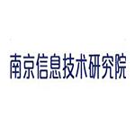 南京信息科技研究院
