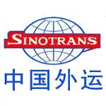 天津中外运化工物流