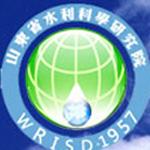 山东省水利科学研究院