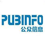 公众信息产业