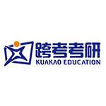 尚学跨考教育logo