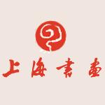 上海书画出版社