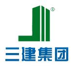 潍坊三建集团