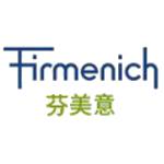 芬美意(Firmenich)