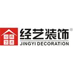 经艺装饰logo