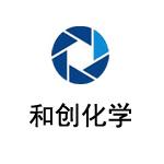 ºÍ´´»¯Ñ§logo