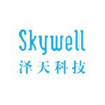 泽天科技Skywell