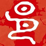 前海易联logo