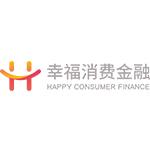 幸福消费金融