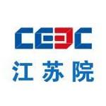 江苏省电力设计院logo