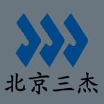 北京三杰国际钢结构
