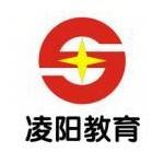 深圳凌耀科技