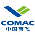 中国商飞(COMAC)