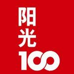 阳光壹佰logo