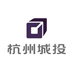 杭州市城市建设发展