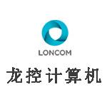 龙控计算机logo