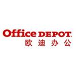欧迪办公(Office Depot)