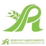 深圳农产品股份有限公司