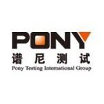 谱尼测试PONY