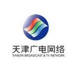 天津广播电视公司
