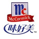 味好美(McCormick)