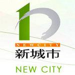 新城市地产