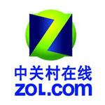 中关村在线(ZOL)
