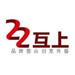 互上广告logo