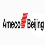 北京飞机维修(Ameco)