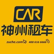 神州租�(CAR)