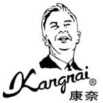 康奈集团logo